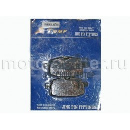 Колодки Yamaha Jog дисковый тормоз Axis, Gust, Shtorm L