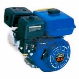 Двигатель 168F-2 Lifan 6.5 л.с. 4.8кВт бензин вал 20 мм (мотоблоки Каскад, Нева, МБ, Луч)