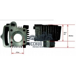 Цилиндро-поршневая группа 139FMB 4Т d-47мм 70cc поршень c тефлоновым покрытием
