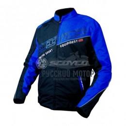 Куртка мотоциклетная JK31 синяя (M) Scoyco