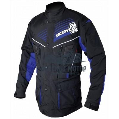 Куртка мотоциклетная JK35 синяя (XL) Scoyco