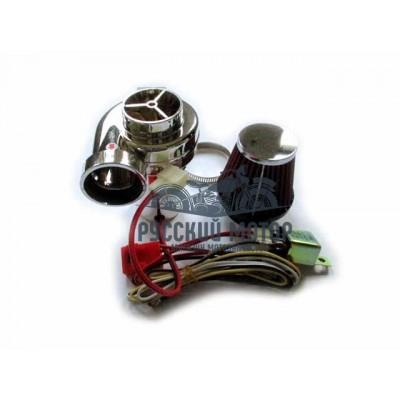 Турбоина электрическая для скутера и мопеда (комплект для установки)