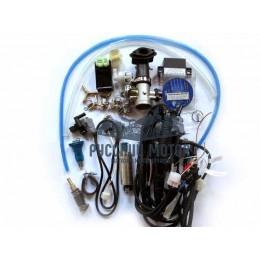 Инжектор для двигателя 157QMJ d-28 мм впускной открытый тип (комплект для установки)