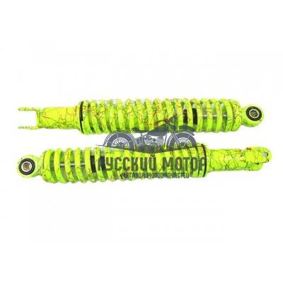 Амортизатор задний 150сс 335мм d-10/M8 (Lemon)