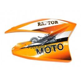 Накладка боковая пластиковая RAPTOR 200cc (нового образца с 2013 г.) правая