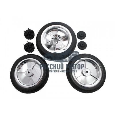 Набор колес для 3-колесного велосипеда, пластик с полиурет-ой резиной (10'-1шт, 8'-2шт) 3243044-91