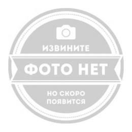 Бензобак мотоцикла Сова