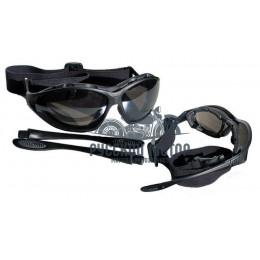 Очки 601-В стекло серое резинка + дужки