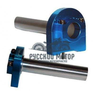 Ручка газа короткоходная (синяя) FRCR тюнинг