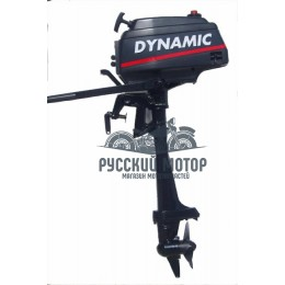 Лодочный мотор Dynamic 2.5 л.с.