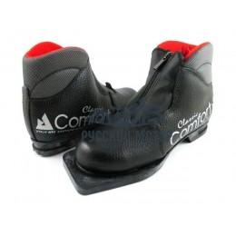 Ботинки лыжные 34 размер 75 мм comfort (кожа) 11117381