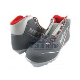 Ботинки лыжные (NNN) SPINE NEXT (кожа) 38 размер 11120159