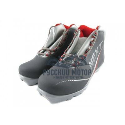 Ботинки лыжные (NNN) SPINE NEXT (кожа) 44 размер 11120165