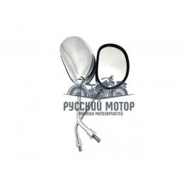 Зеркала заднего вида №54 пластик бобовидное хром М8