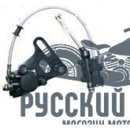 Тормозная система гидравлическая задняя в сборе (ножная) TTR125