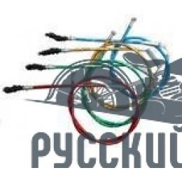 Трос сцепления (синий) для Питбайк, TTR
