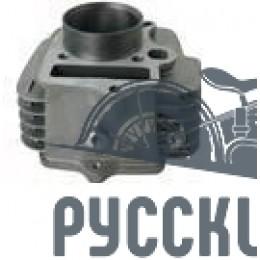 Цилиндр алюминиевый LF125 d-52 мм