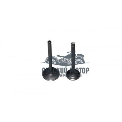 Клапана (впускной, выпускной) ATV 150