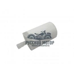 Фильтр топливный Цыганка 45,52 (керамический)