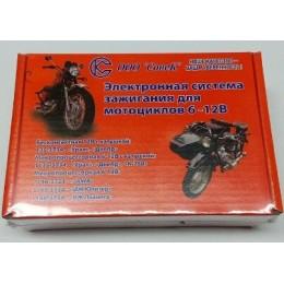 Электронное зажигание мотоцикла Ява микропроцессорное (1146) СОВЕК